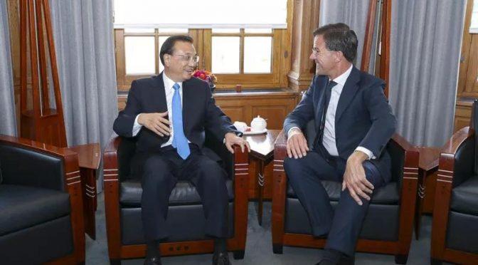 《李克强总理正式访问荷兰》  ——两国共同跨上大台阶续写合作伙伴关系新篇章