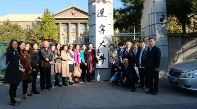 今日头条:辽宁大学外语系英语专业88毕业生聚会重返母校参观