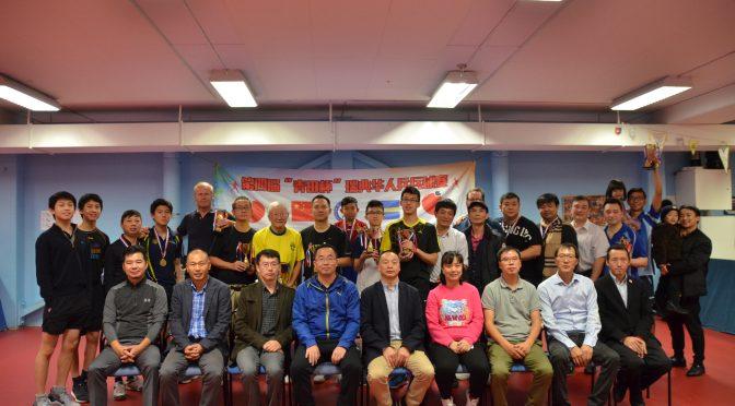 """今日头条:第四届""""青田杯""""瑞典华人乒乓球赛在斯京成功举办"""