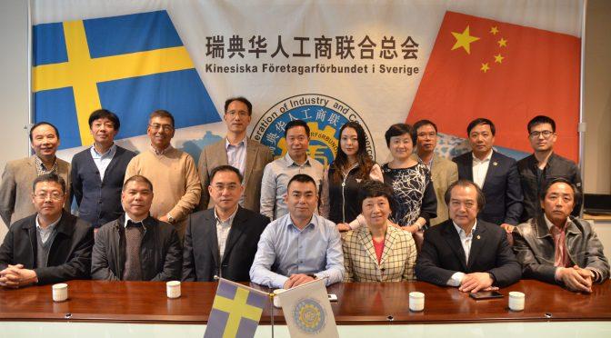 今日头条:上海政协办公厅代表团访问瑞典与瑞典华人工商联合总会举行座谈会