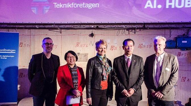 今日头条: 2018人工智能峰会在斯德哥尔摩成功举办