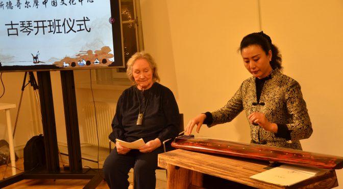 今日头条:全球中国文化中心首个古琴培训班在斯德哥尔摩隆重开班大受欢迎