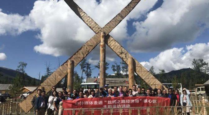 Utländska journalister Besöker Xinjiang-serien (16) -Kanas landsbygdsturism Cooperative-Zalat Folklore Samverkan Kommuns kultur