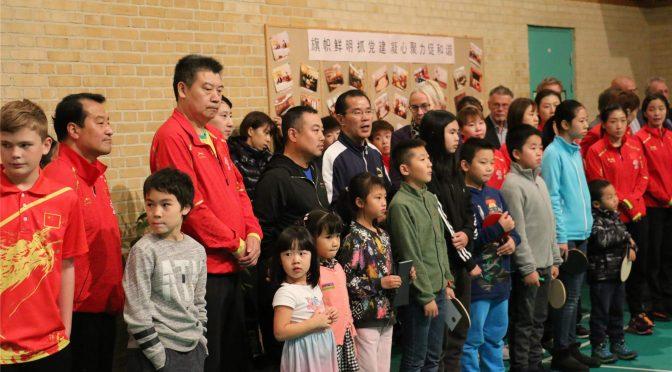 今日头条:中国驻瑞典使馆举办中瑞乒乓球交流开放日活动