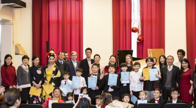 中欧国际文化教育商贸发展协会(ECCE)成立六周年圣诞音乐会在斯德哥尔摩举行