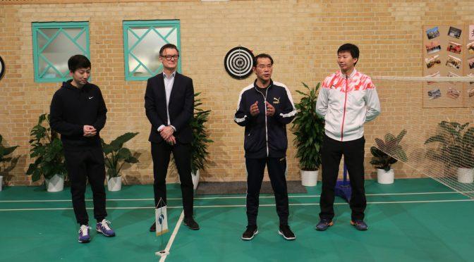 今日头条:驻瑞典使馆举办中瑞青少年羽毛球交流开放日活动
