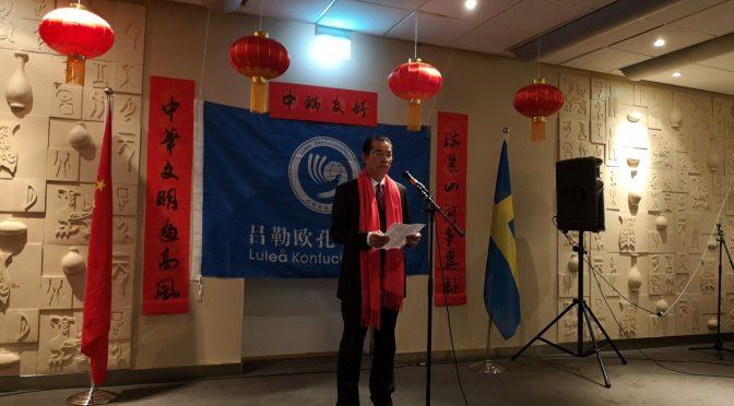 今日头条:桂从友大使出席瑞典吕勒奥孔子学院春晚并致辞