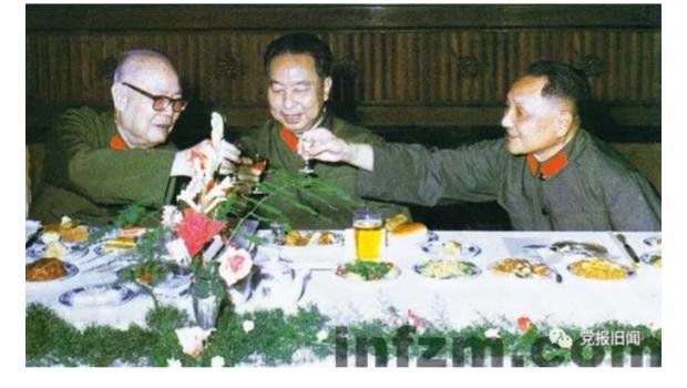纪念改革开放40年:1978年12月18日,那一年这一天