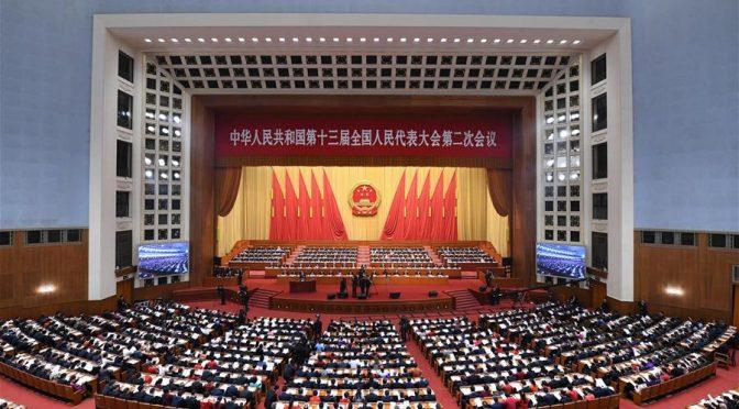 两会报道系列(八):《外商投资法》将让中国越来越开放