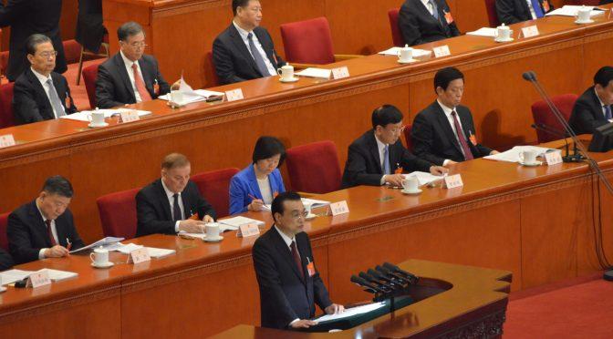 两会时评:李克强总理的政府工作报告求真务实接地气