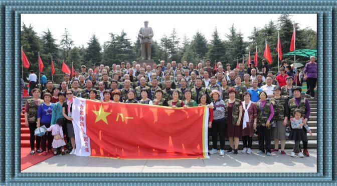 老兵的心声:红色之旅瞻仰毛泽东刘少奇故乡