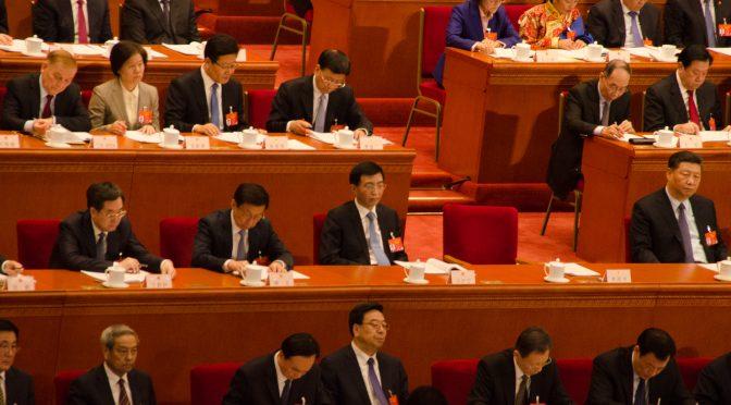 全国人大讨论审议外商投资法草案 NPC discusses Foreign Investment Law