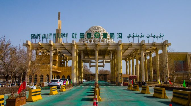 2019 Journey to Turpan Xinjiang (1)-Grape Valley
