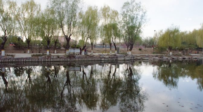 Photos from Beijing's Fangshan Health Park