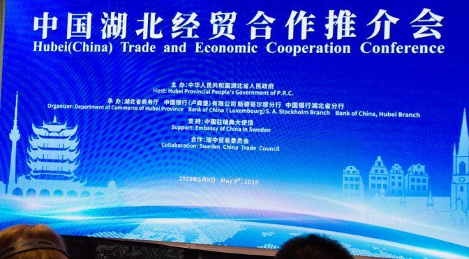 2019中国湖北经贸合作推介会在瑞典成功举办
