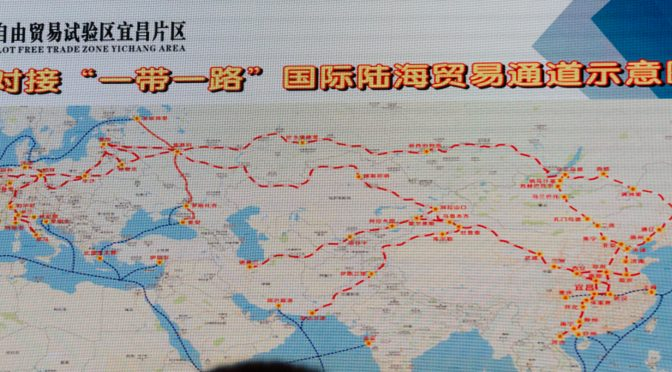 Why has Hubei province great to do with  Belt and Road  Initiative?