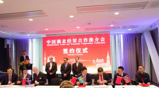 Hubei Province Seeks to further Cooperate with Sweden in All Aspects