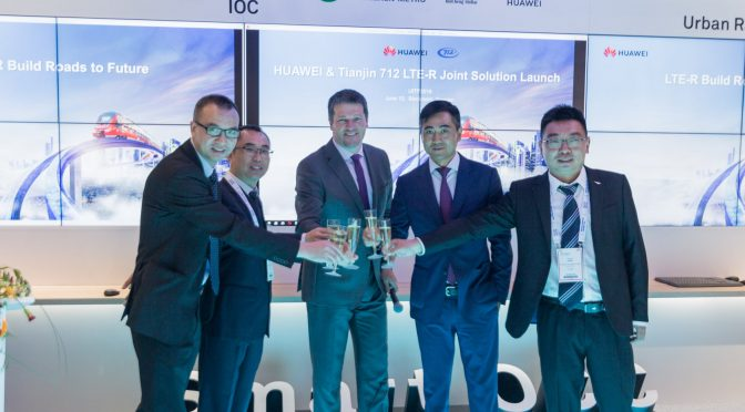 今日头条:华为亮相世界公共交通峰会携手生态伙伴发布下一代轨道无线通信LTE-R解决方案