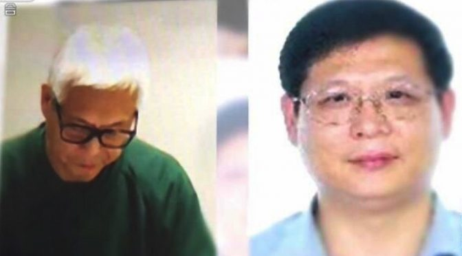 Why Did Sweden Set Free Qiao Jianjun first and then arrest him again?