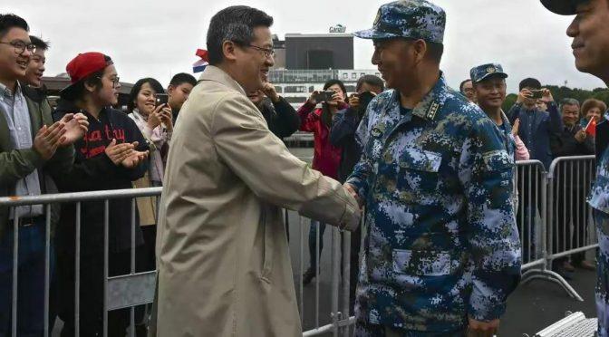 中国人民解放军海军西安舰访问荷兰