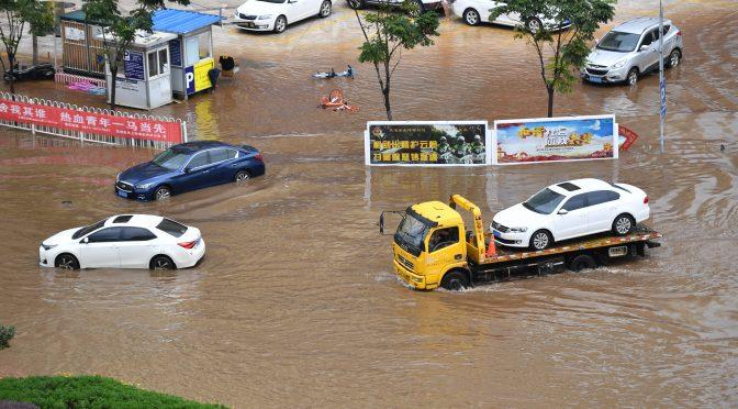 天气预报:昆明大雨城市积水多