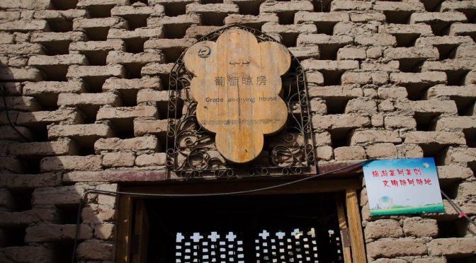 时政】(新疆白皮书)白皮书:多民族是中国特色 新疆各民族在内的中华各民族是一个大家庭