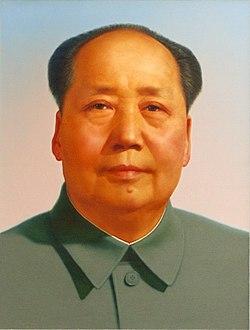 纪念毛泽东逝世43周年