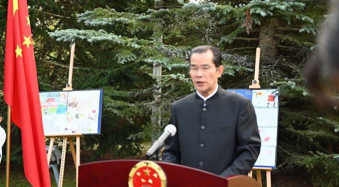 今日头条:同心筑梦想,团圆迎盛世-中国驻瑞典大使馆举办华侨华人中秋招待会