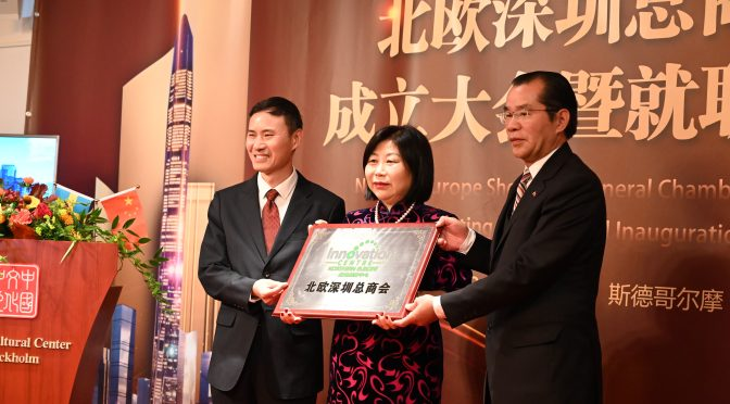Nordic-Shenzhen General Chamber of Commerce Established in Stockholm
