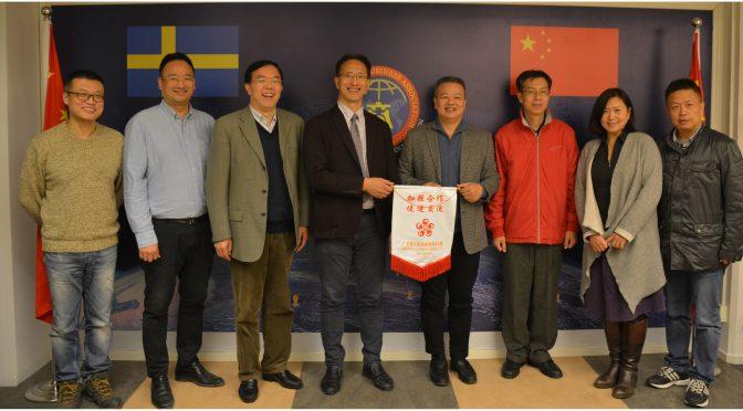 广东省侨办考察团来瑞典考察访问并与瑞典华商会座谈交流