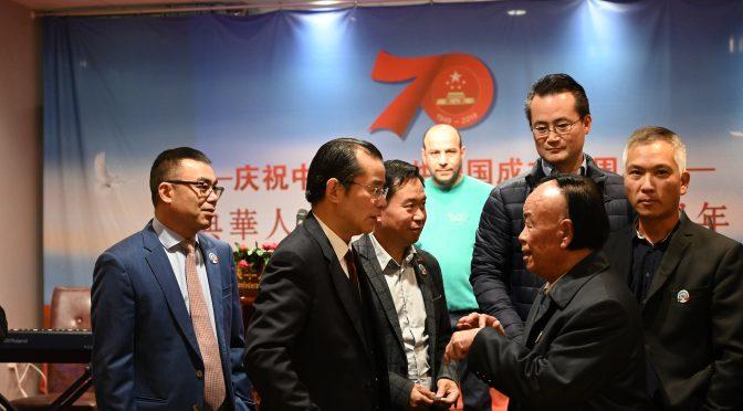 瑞典华人工商联合总会举行新中国成立70周年暨工商总会成立十周年庆祝活动,桂从友大使出席并致辞祝贺
