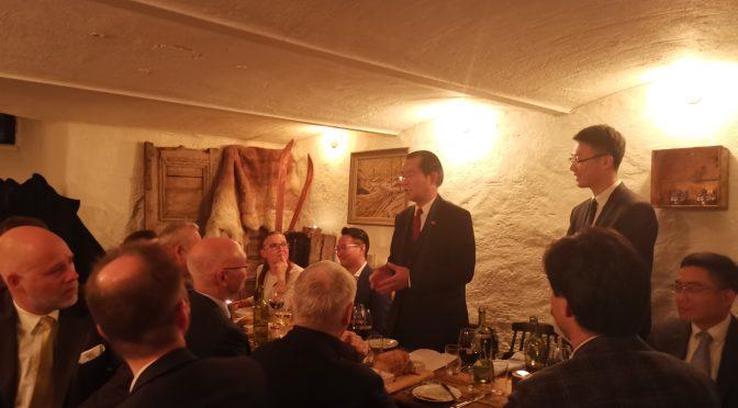 桂从友大使出席斯德哥尔摩国际和平研究所中欧互联互通研讨会晚宴并致辞