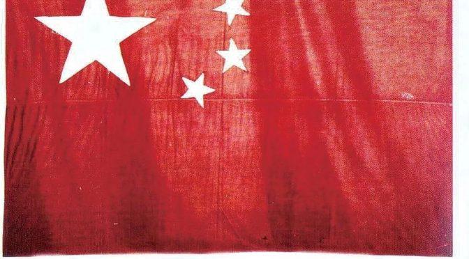 特稿:从广州到荷兰:第一面五星红旗升起的地方
