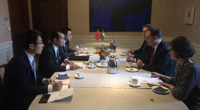 桂从友大使与瑞典议会外委会主席就发展双边关系交换意见