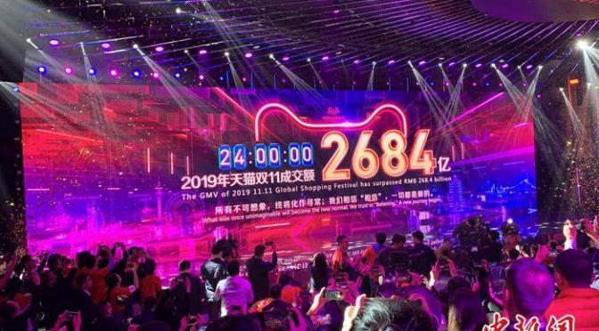 双十一,中国人购物车里面的消费奇迹