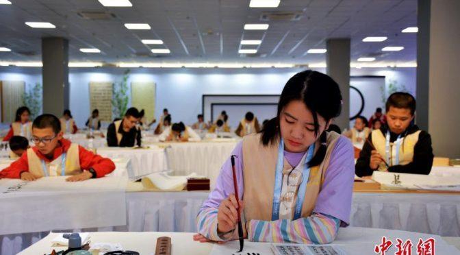 全球华人少年书法大会总决赛在安徽宣城举行