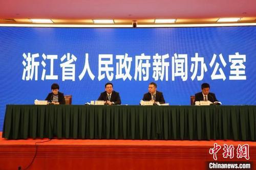 第五届世界浙商大会将举行 近2000名浙商参会