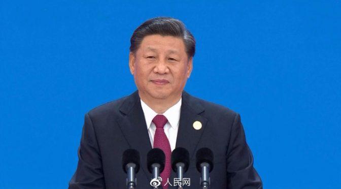 今日头条:习近平主席说,中国市场这么大欢迎大家都来看看