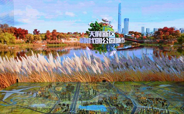 海外华文媒体感知中国(四川藏区)行 (13)四川天府新区规划建设公园城市