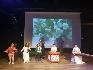 瑞典华人艺术家协会举办庆祝国庆70周年冰雪音乐会民乐专场