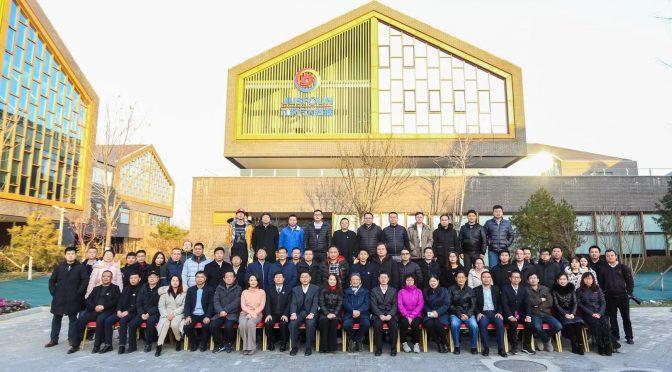 第七届中国信息化管理峰会在北京成功举办