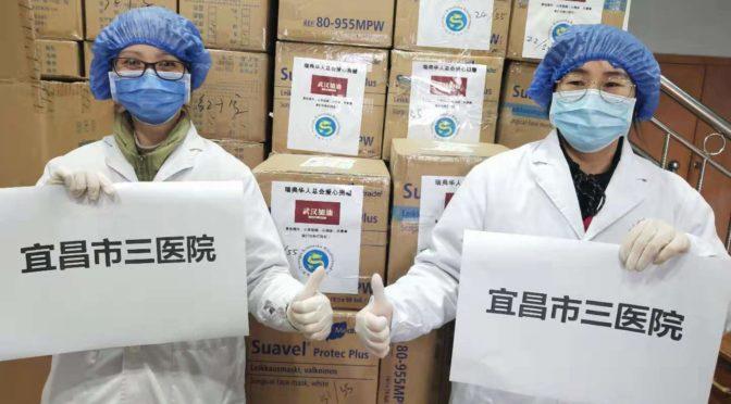 今日头条:⼼系疫区 共克时艰 瑞典华⼈总会第⼀批医疗援助物资顺利到达宜昌三院