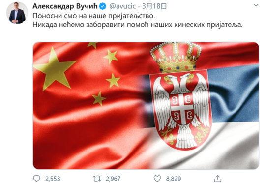 患难见真情!多国领导人社媒平台发声感谢中国