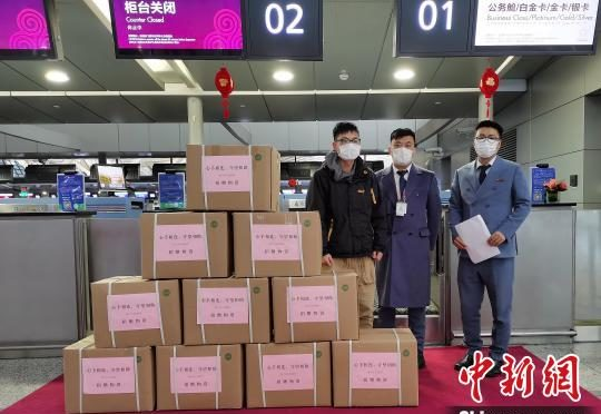 吉祥航空免费运送10万只口罩援助瑞典华人