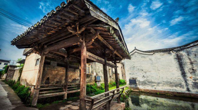 """适时而动,走进社区-斯德哥尔摩中国文化中心""""云·游中国""""线上展览广受欢迎"""