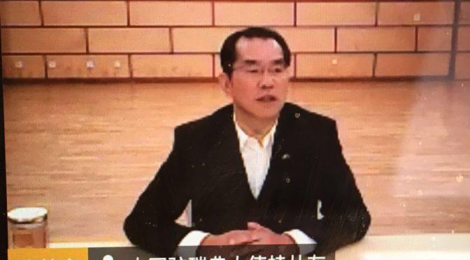 桂从友大使就新冠肺炎疫情防控视频连线旅瑞侨领