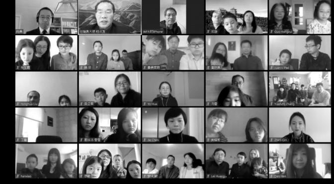 桂从友大使就新冠肺炎疫情防控视频连线瑞典行知学堂师生和家长代表