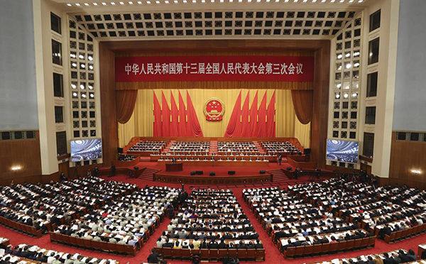 全国人大法制工作委员会向十三届全国人大常委会第十九次会议作关于《中华人民共和国香港特别行政区维护国家安全法(草案)》的说明
