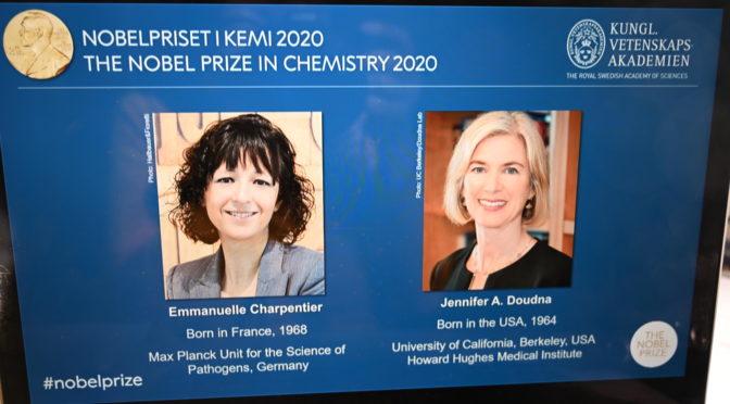 两位六十后女科学家因基因编辑获得2020诺贝尔化学奖