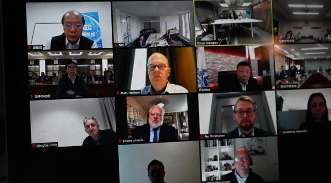 今日头条:中瑞可持续交通合作视频会议圆满结束